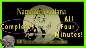 Anime Animation Kolkata