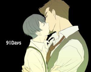 Japanese Anime Animation Kolkata