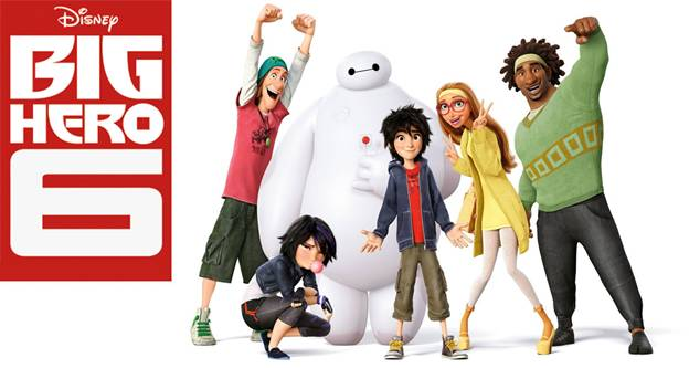 Disney's Animation Kolkata