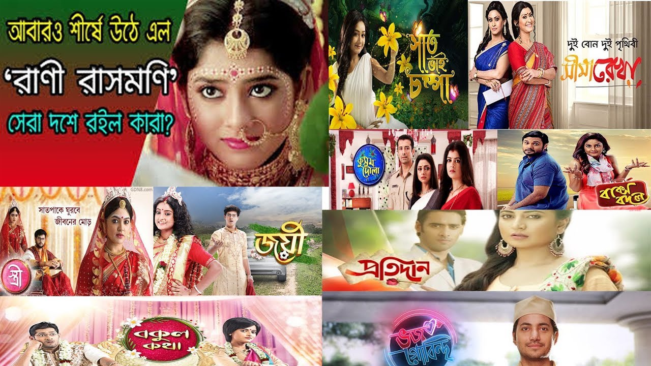 VFX Techniques Used In Bengali TV Tele Serials Brief Discussion