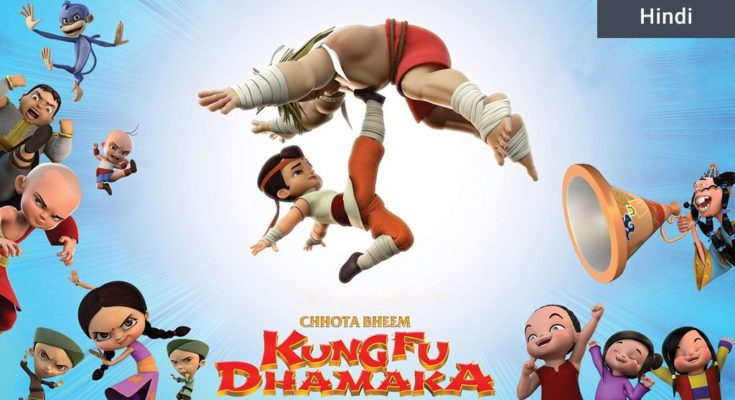 Chhota Bheem at Best animation institute Kolkata