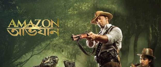 VFX Tollydood Animation Kolkata