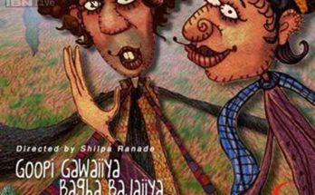 Goopi Gawaiya Bagha Bajaiya @ Animation Kolkata