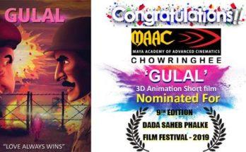 GULAL 3D Animation Short Film Maac Chowringhee